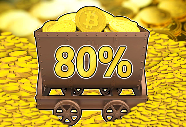 Bitcoin Hits Milestone, 80% Of All Bitcoins Have Now Been Mined!