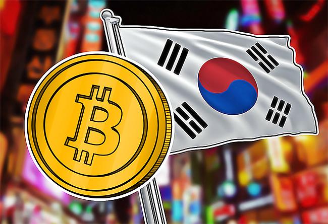 coreea de sud ban bitcoin trading