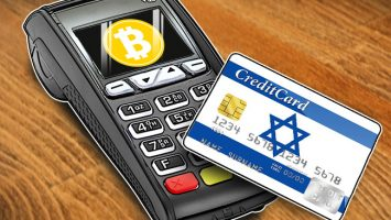 Israeli-police-seize-more-than-1000-BTC-during-huge-credit-card-sting