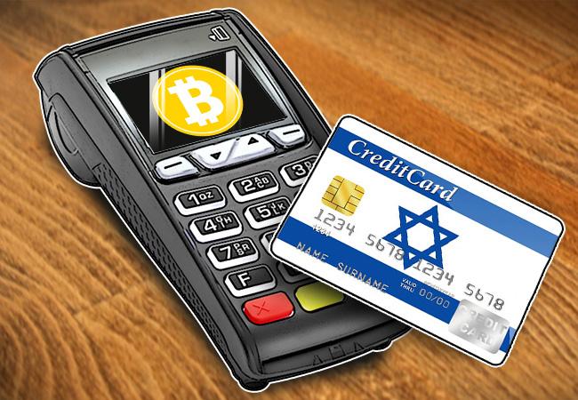Israeli-police-seize-more-than-1000-BTC-during-huge-credit-card-sting