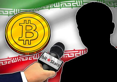 BitStarz-Exclusive-Interview-with-An-Iranian-Crypto-Theft-Victim