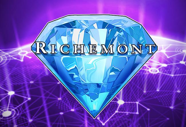 Richemont-Wants-to-Put-Diamonds-on-the-Blockchain