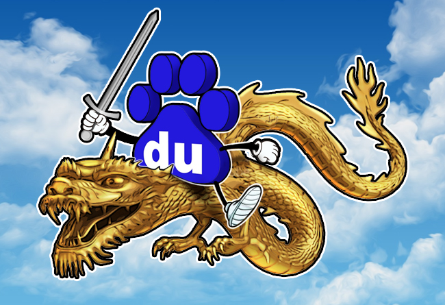 Baidu_Joins_China's_Latest_Crypto_Culling