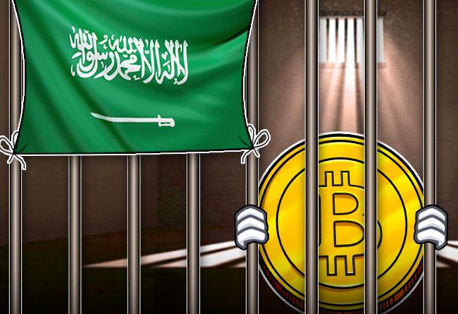 Saudi-Arabia-Declares-Bitcoin-Trading-Illegal