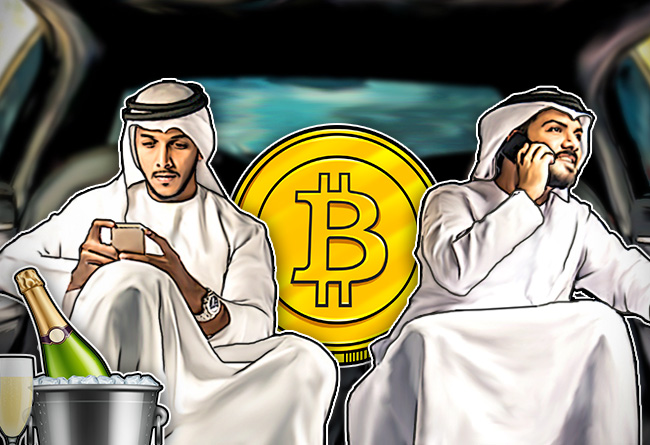 Sharia-Compliant-Crypto-Exchange-Set-to-Launch-in-UAE