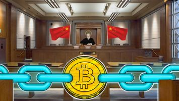 Bitcoin_in_blockchains_in_a_courtroom_with_China_flag