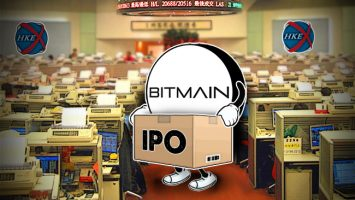 Bitmains-IPO-Process-Kicks-Off-With-Draft-Application