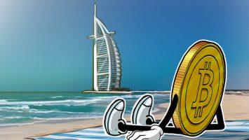 Dubai-Launches-Government-Blockchain-Payment-System
