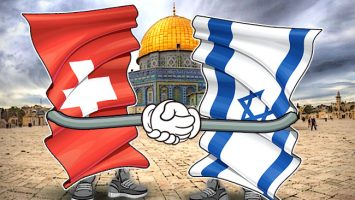 Switzerland-to-Help-Israel-Regulate-Blockchain-Industry