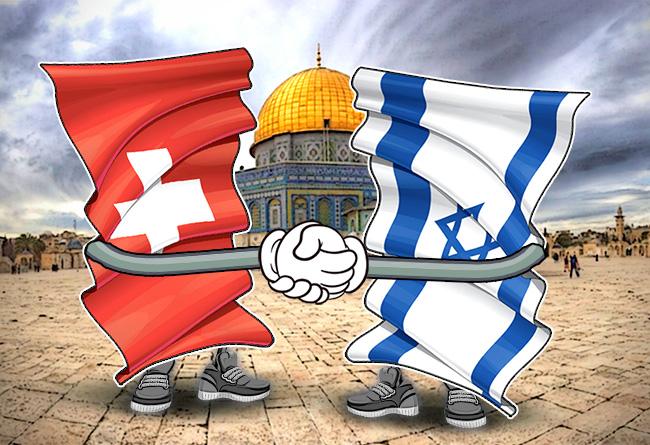 Switzerland-to-Help-Israel-Regulate-Blockchain-Industry