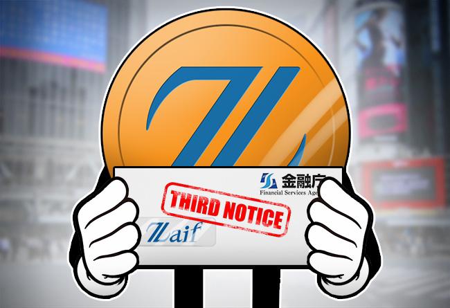 Zaif-Gets-Third-Warning-from-Japan's-Crypto-Watchdog