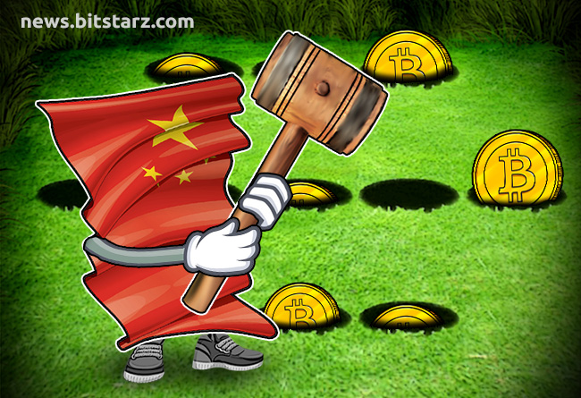 China-Loves-Bitcoin-Again-Except-it-Doesnt