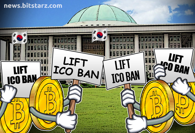 South-korea-Moves-Closer-to-Upholding-ICO-Ban