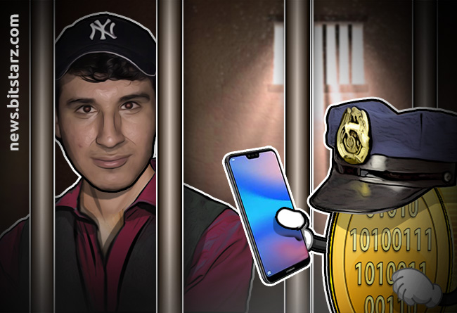 21-Year-Old-Arrested-for-Crypto-Scams-in-America