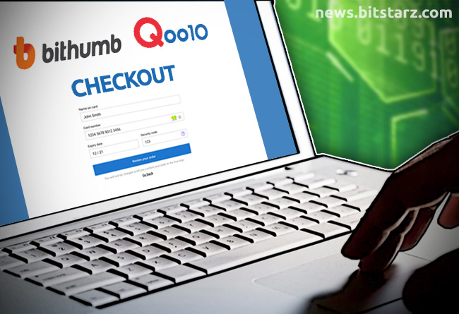 Bithumb-Launches-Payment-Service-for-Qoo10