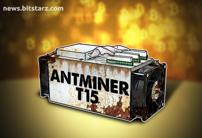Bitmain-Announces-New-Antminer-S15-and-T15