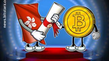 Hong-Kong-Joins-Crypto-Regulation-Push