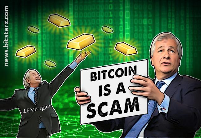 bitcoin rogue trader ați uitat parola bitcoin