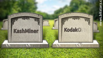 KodakOne-Project-Runs-into-Legal-Trouble