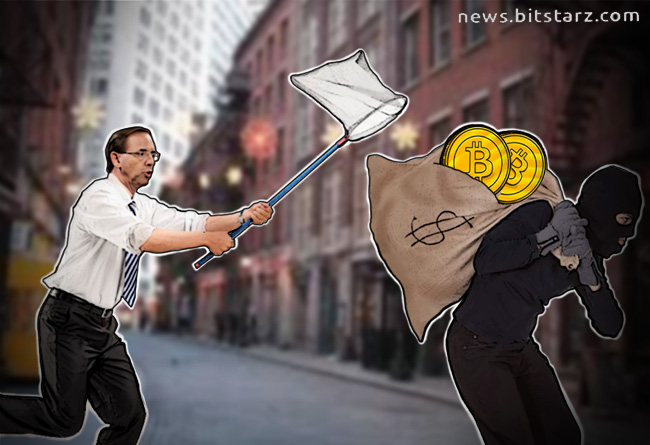 US-Deputy-Attorney-General-Talks-Cryptocurrency-Law-at-Interpol