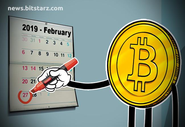 Bitcoin-Drops-Further-as-SEC-Delays-ETF-Ruling