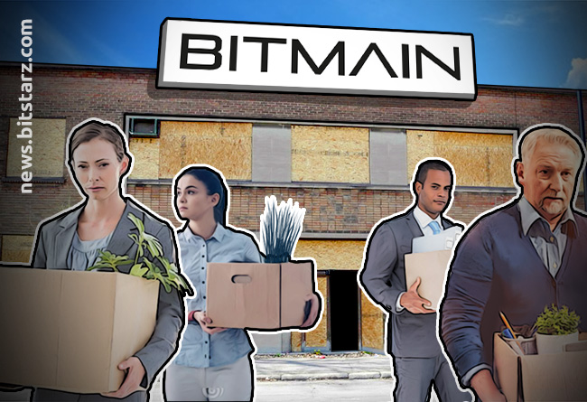 Bitmain-Shuts-Down-its-Israel-Office