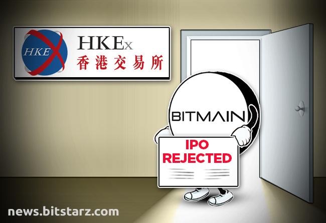 Bitmains-IPO-Suffers-Massive-Setback