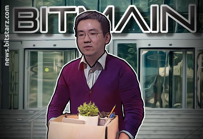 Chinese-Media-Reports-Jihan-Wu-to-Step-Down-as-Bitmain-CEO