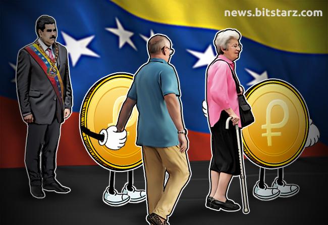 Maduro-Converts-All-Venezuelan-Pensions-into-Petro