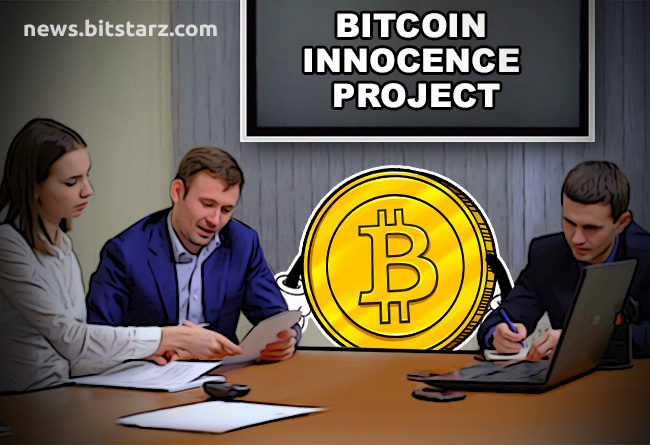 Sanctioned-Iranian-Bitcoin-Trader-Claims-He-Is-Innocent