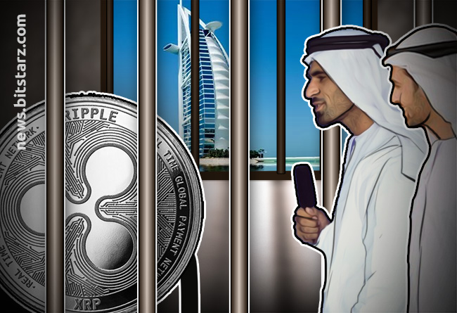 UAE-Investigates-Ripple-and-Possibility-of-a-National-Crypto
