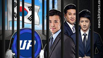 Upbit-Staff-Arrested-Over-Fake-Trading-Volume-Investigation