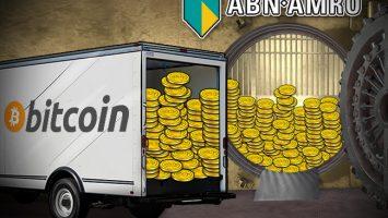 ABN-AMRO-Bank-Begins-Bitcoin-Storage-Trial
