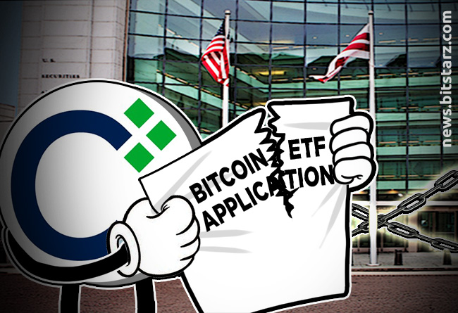 Cboe-Withdraws-Bitcoin-ETF-Filing-Due-to-Government-Shutdown