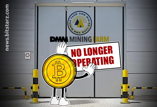DMM-Abandons-Its-Crypto-Mining-Operations