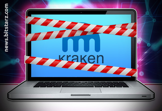 Kraken-CEO---Don_t-Store-Crypto-on-Exchanges
