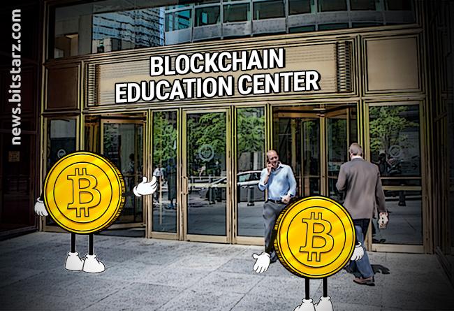 New-York-Launches-Blockchain-Training-Center