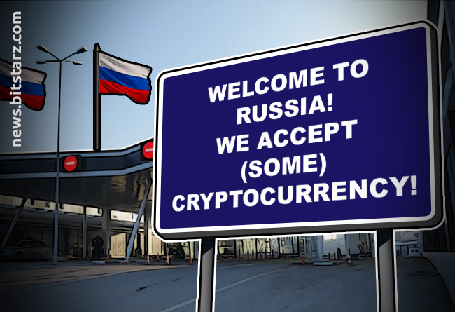 Russian-Companies-Could-Soon-be-Using-Cryptocurrency