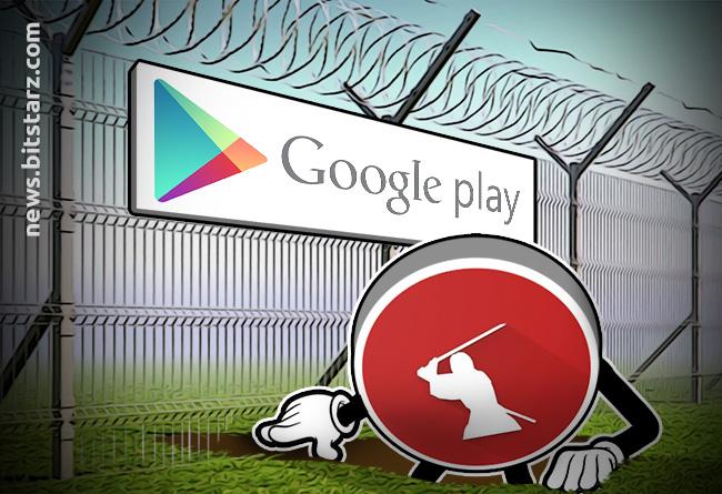 Samourai-Wallet-Launches-APK-After-Google-Plan-Bans-Update