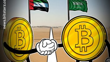 Saudi-Arabia-and-the-UAE-are-set-to-trial-a-cryptocurrency-cross-border-payment-system