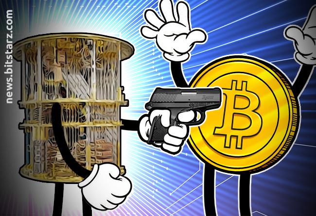 bitcoin quantum computing