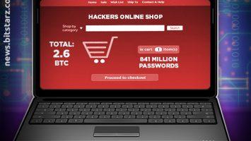 Coinmama-Passwords-Stolen-in-Data-Breach