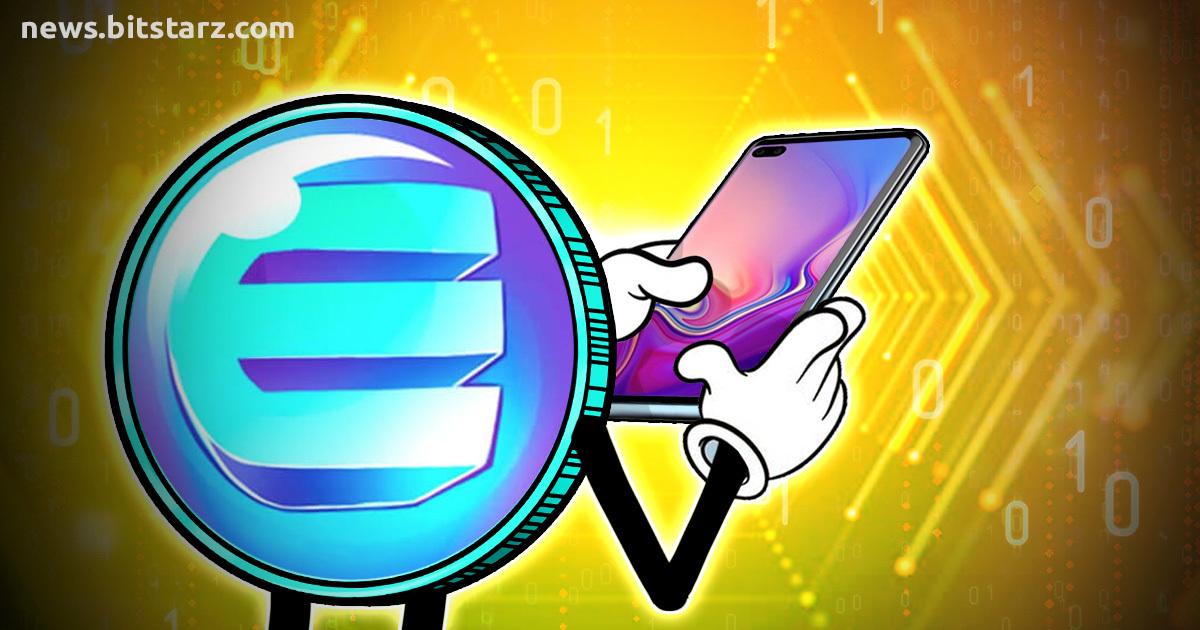 facebook cryptocurrency rumors