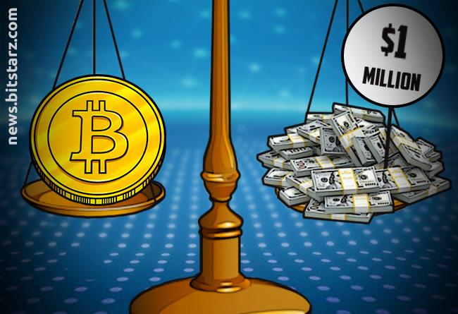ibm bitcoin)