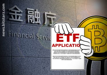 Japan-Could-Be-the-First-to-Create-a-Crypto-ETF