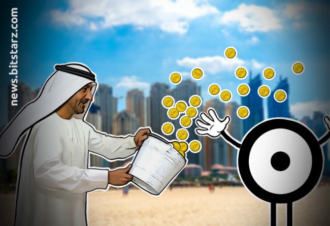 Liechtenstein-based-Crypto-Fund-Gets-Middle-Eastern-Royal-Boost
