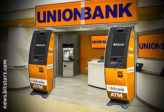 Union-Bank-of-Philippines-Launches-Two-Crypto-ATMs