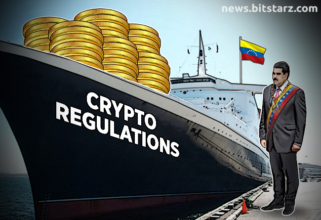 Venezuela-Launches-Groundbreaking-Crypto-Regulations