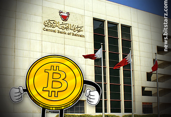 Bahrains-Central-Bank-Launches-New-Crypto-Regulations