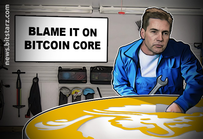 Bitcoin-SV-Fixes-Three-Crucial-Bugs-Then-Laments-Bitcoin